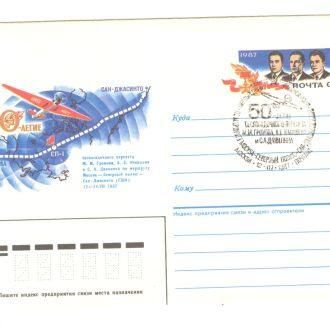 1987 ХМК с ОМ и СГ Беспосадочный перелет Громов