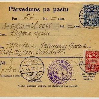 ЛАТВИЯ 1928 ЦЕЛЬНАЯ ВЕЩЬ