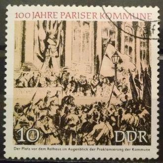 марки ГДР парижская комуна  с 1 гривны