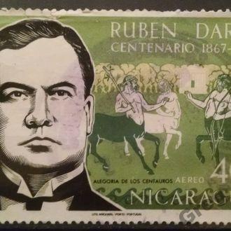 марки Никарагуа личность кентавры с 1 гривны