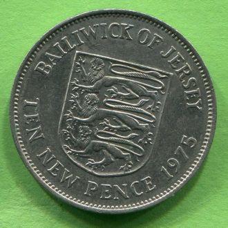 Джерси 10 пенсов 1975 г