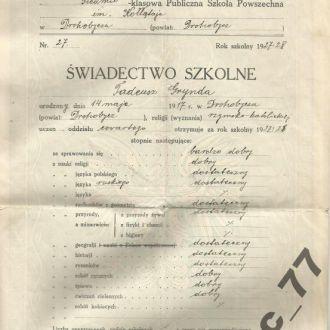 Школьное свидетельство 1927 Дрогобыч Дрогобич