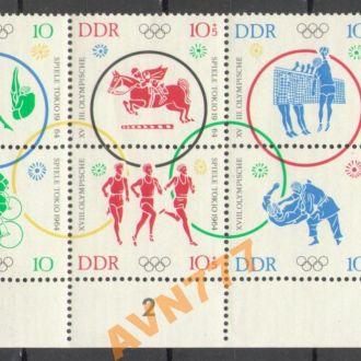 ГДР 1964 Спорт Олимпиада сцепка поле блок MNH