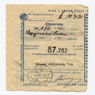 УКРАИНА 1942 ВЫШКОВО ПОДКАРПАТСКАЯ РУСЬ КАРПАТСКАЯ