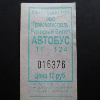Проездной талон, билет, россия, Барнаул.
