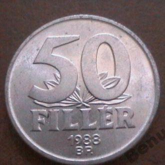 Венгрия с 1 грн 50 филеров 1988