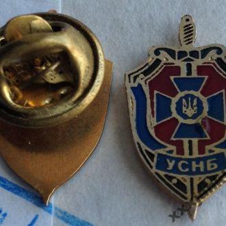 Фрачник СБУ Служба безопасности Украины УСНБ