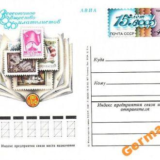 1981 - ПК с ОМ - 15 лет ВОФ # 93