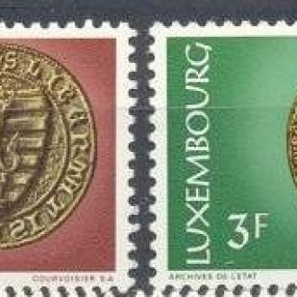 Люксембург 1974 монеты деньги археология герб ** о