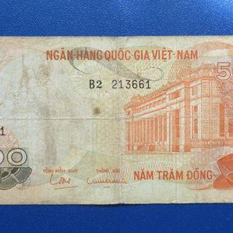 Южный Вьетнам 500 донг 1970  Нечастая!