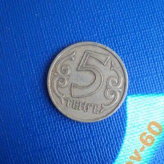 2002    Казахстан. 5- тенге
