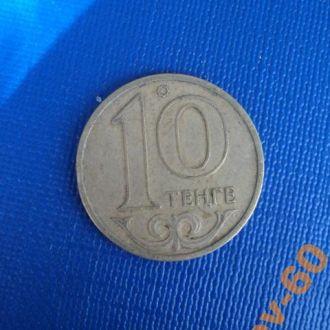 1997    Казахстан. 10- тенге