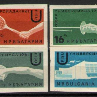 Болгария 1961 Универсиада серия бз *