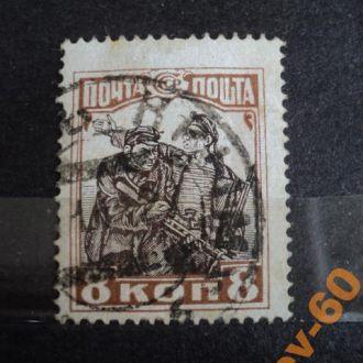1927  -10 лет Октябрьской революции. гаш.