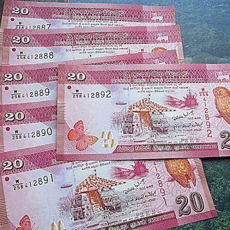 Шри Ланка - 20 Rupees 2010 - UNC
