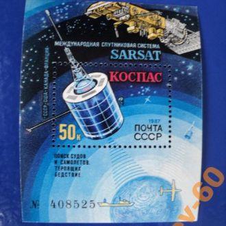 1987  Международная спутниковая система **