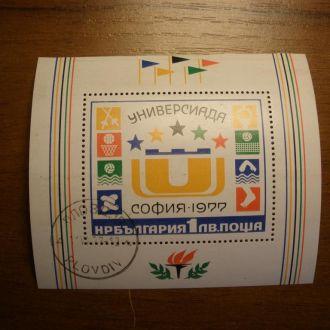 Универсиада 1977 Болгария