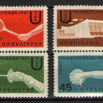 Болгария 1961 Универсиада серия *