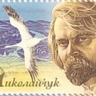 Іван Миколайчук 2016 **