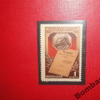 СССР №1690