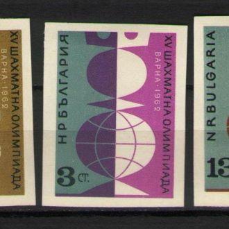 Болгария 1962 Шахматы Олимпиада фигуры серия бз *