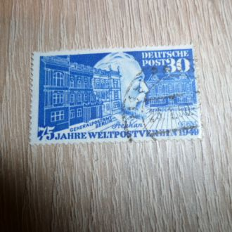 ФРГ. 1949. № 116. Полная гаш. серия. 6% КЦ