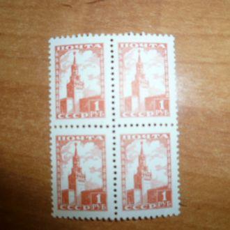 1948.  СК № 1219.  Полная негашеная серия**