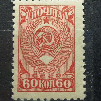 1943. СК № 7615. Полная негашеная серия(*)