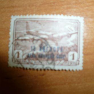 1939. Авиаспорт с НАДПЕЧАТКОЙ, концовка