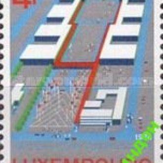 Люксембург 1974 Всемирня Ярмарка ** о