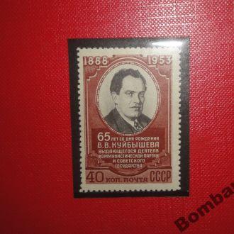 СССР №1666