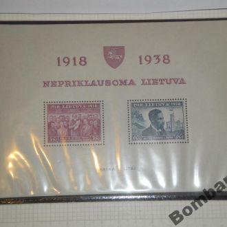 Литва блок 1А