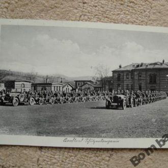 Третий Рейх открытка №62
