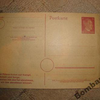 Третий Рейх открытка №183