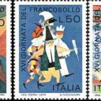 Италия 1974 Неделя письма карнавал клоуны цирк** о