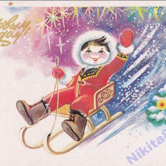 1986. С Новым годом! Худ. Новаковская. (чистая)