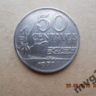 Бразилия,50 сентаво, 1970 год.