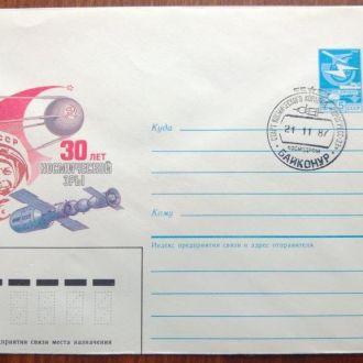 СССР 1987 ХМК СГ Байконур космос Гагарин