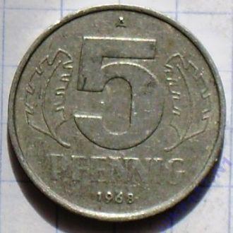 5 пфенингов 1968