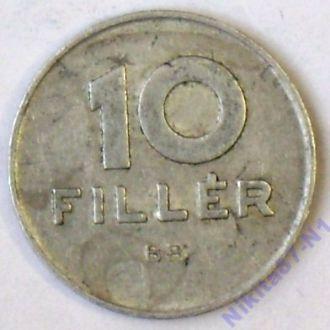 10 филлеров 1980