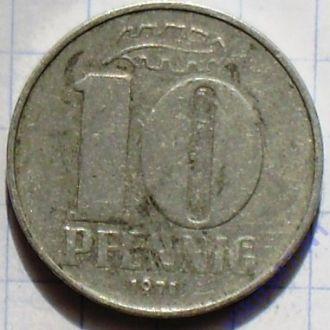 10 пфенингов 1971
