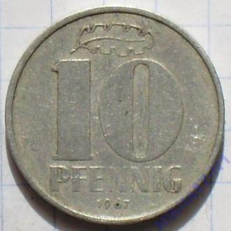 10 пфенингов 1967