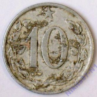10 геллеров 1966 г. Чехословакия