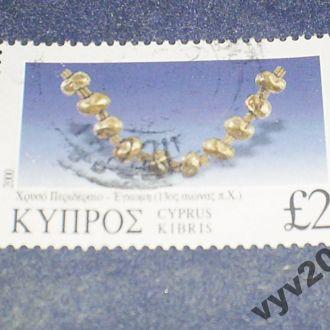 Кипр-2000 г.-Ювелирное украшение (6,5 евро)