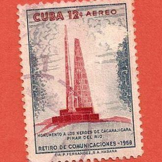 Куба Cuba гаш 1960 (0023)