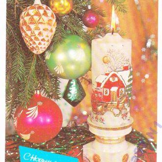 1986.  С Новым годом!