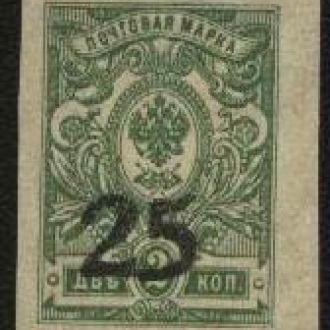 Гражданская война 11.1918  г. № 7 **