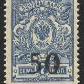 Гражданская война 11.1918  г. № 5 **