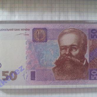 Styl 50 гривень Тигібко Тигибко в оргстекле UNC