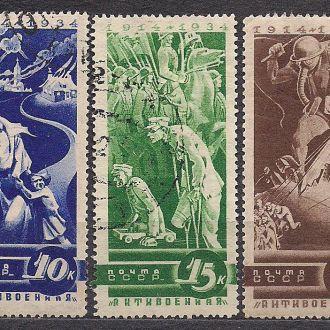 СССР,1935г., 20 лет с начала 1-й мировой войны